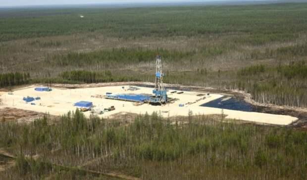 Три нефтегазовых участка выставлены нааукцион вЯкутии