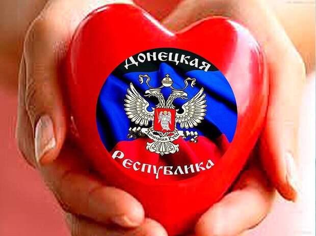 Правда о ДНР