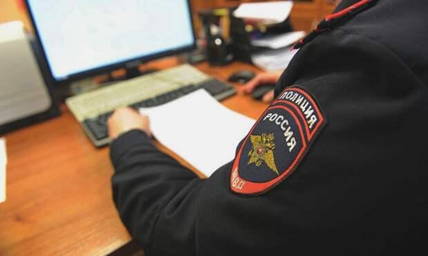В Севастополе нашли лабораторию с наркотиками и боеприпасами