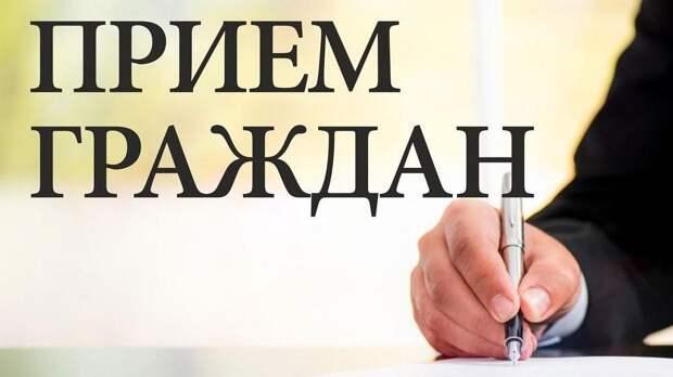 29 июня в Зуйском сельском поселении Белогорского района состоится приём граждан