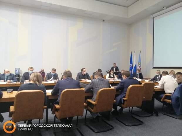 В Ноябрьске состоялось очередное заседание депутатов Городской Думы