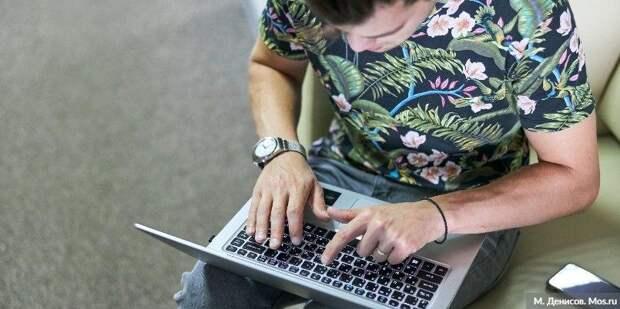 Собянин: Мэрия Москвы переводит на «удаленку» 30% сотрудников. Фото: М. Денисов mos.ru