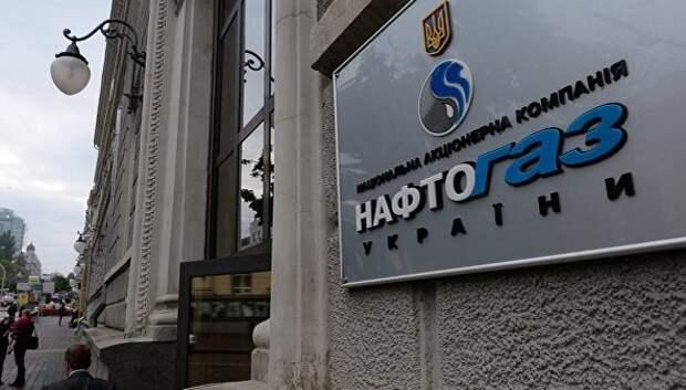 """""""Нафтогаз"""" остался без последних трех членов набсовета"""