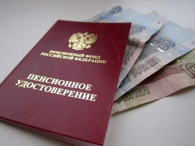 Что заменяет пенсионное удостоверение?
