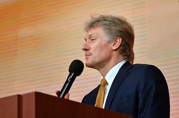 Песков: Москва не ставит условий для встречи Путина и Байдена