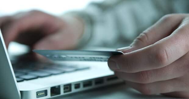 Доля e-commerce в российской рознице впервые превысила 10%