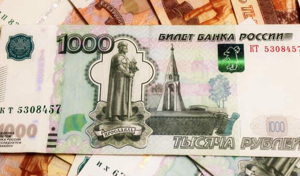 Тагильчанин лишился 60 тысяч рублей после перевода на«зарезервированный счет»