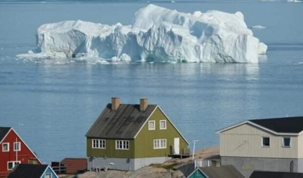 Гренландия прекращает добычу нефти, газа иурана насвоей территории