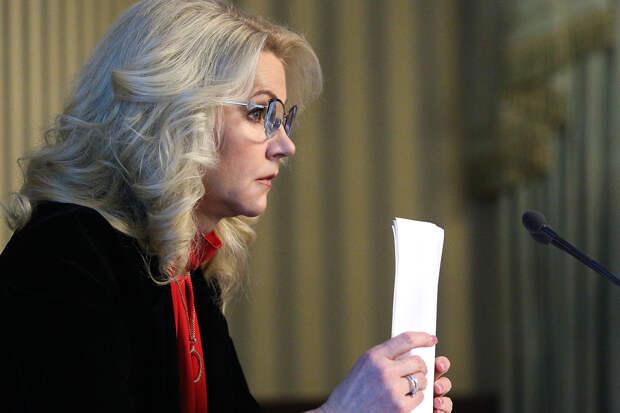 Голикова анонсировала скорую отмену ограничений в России
