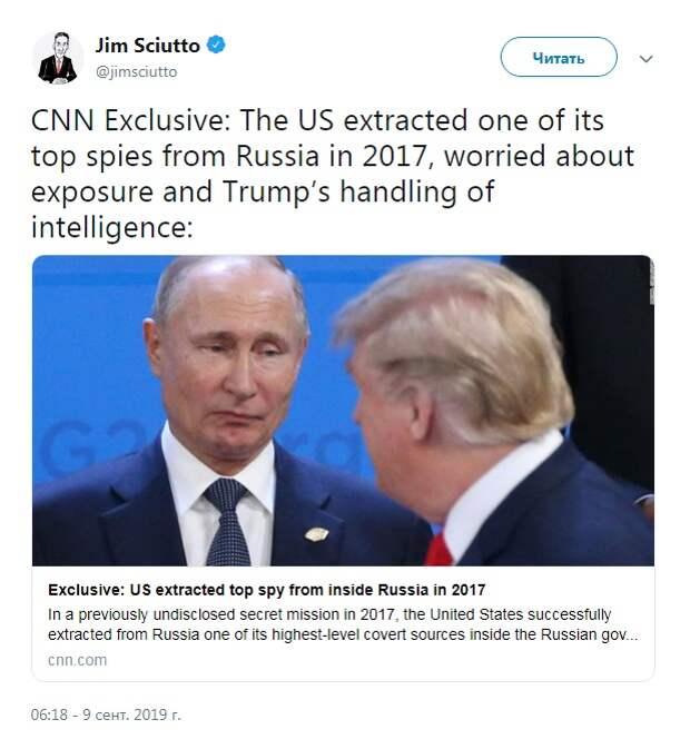 Си-эн-эн сообщила о вывозе из России ценного агента. Что об этом известно?