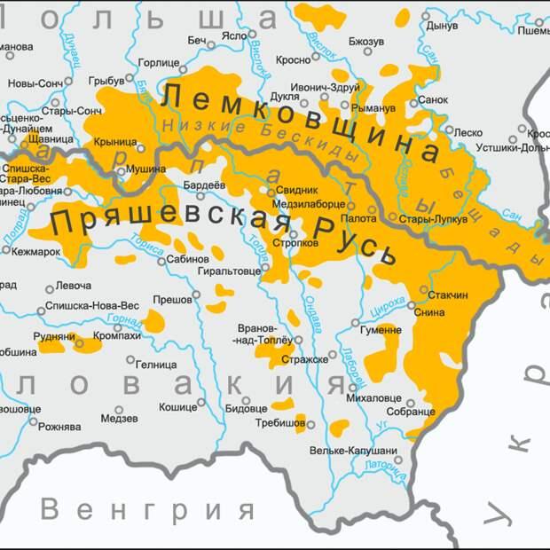 О Русской народной республике лемков