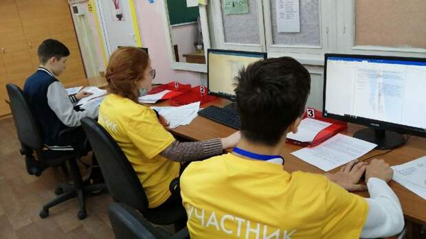 Подведены итоги V Крымского чемпионата «Абилимпикс»