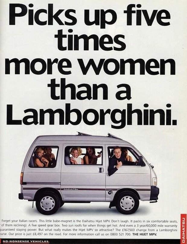 Великолепные 30: шикарная подборка объявлений с красивыми девушками и автомобилями