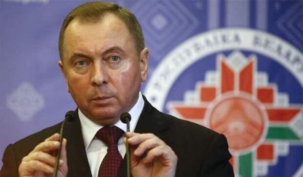 Минск угрожает Евросоюзу нелегальными мигрантами инаркотиками
