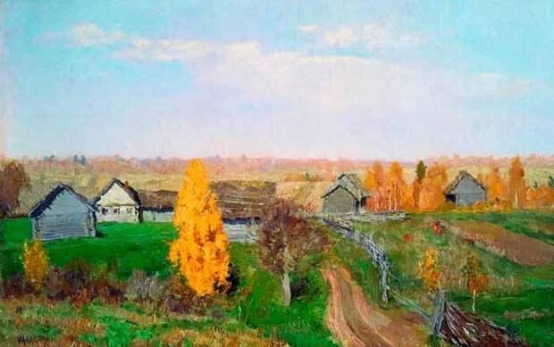 И. Левитан «Золотая осень. Слободка»