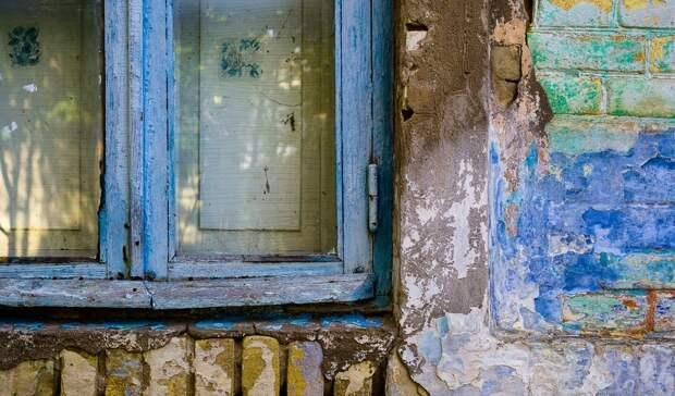 Ростовчане раскритиковали планы снести старинный дом вРостове