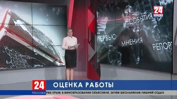Социально-экономическое развитие Крыма: мнение федерального политолога