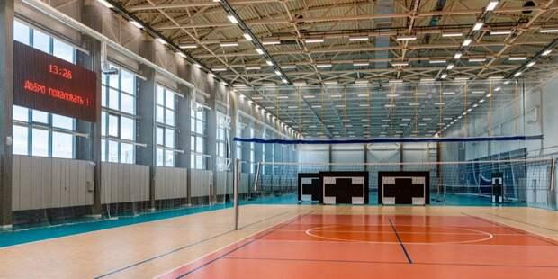 На улице Твардовского появится спортивный комплекс