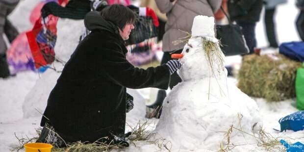 Центр досуга в Новоподмосковном переулке проводит конкурс на лучшего снеговика