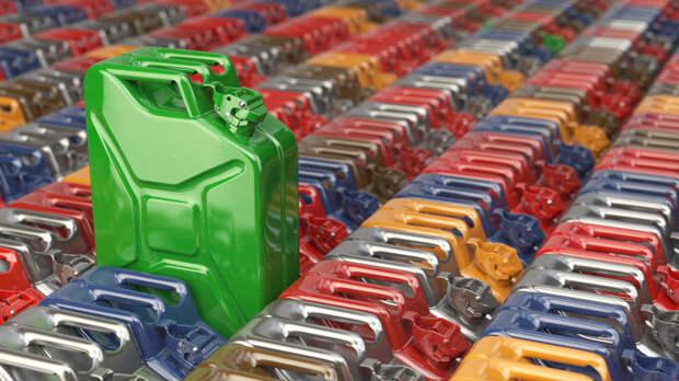 Про запас: в чем хранить бензин, чтобы не пожалеть об этом