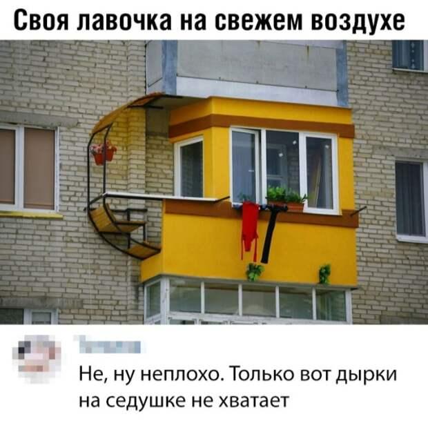 Забавные и смешные надписи к картинкам и фотографиям из сети