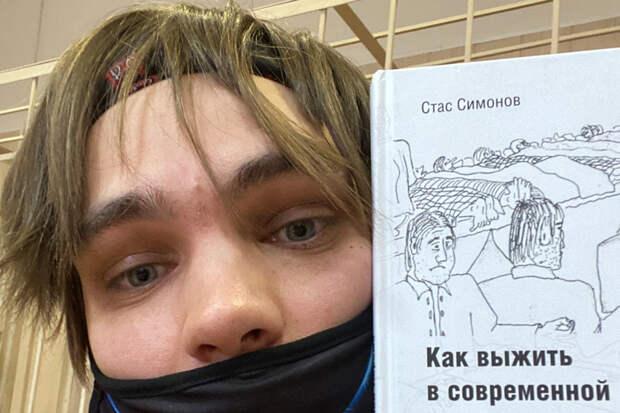 Славе КПСС сократили срок ареста за хулиганство