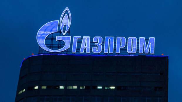 Ухудшен прогноз порейтингу «Газпрома»