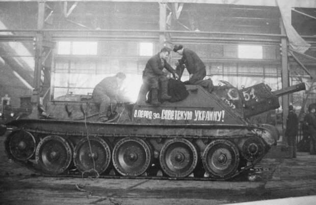 Войны технологий: сварка советской брони