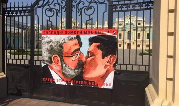 Убежище Зеленского в Крыму - долгов по коммуналке нет