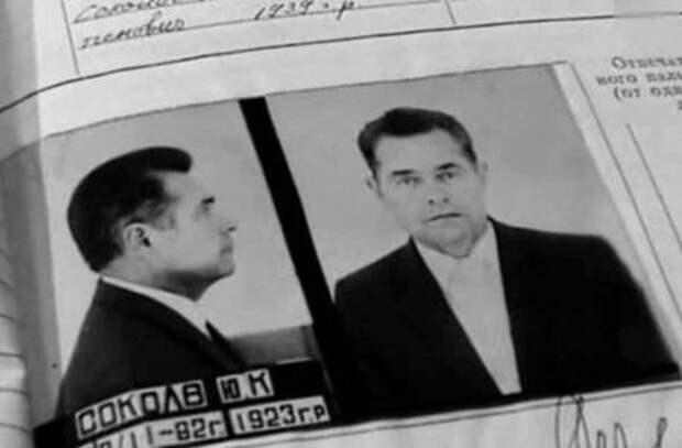 Борьба Андропова с коррупцией: зачем он восстановил «ГУЛАГ»