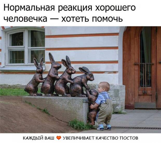 Эмоциональные картинки с надписями со смыслом (11 фото)