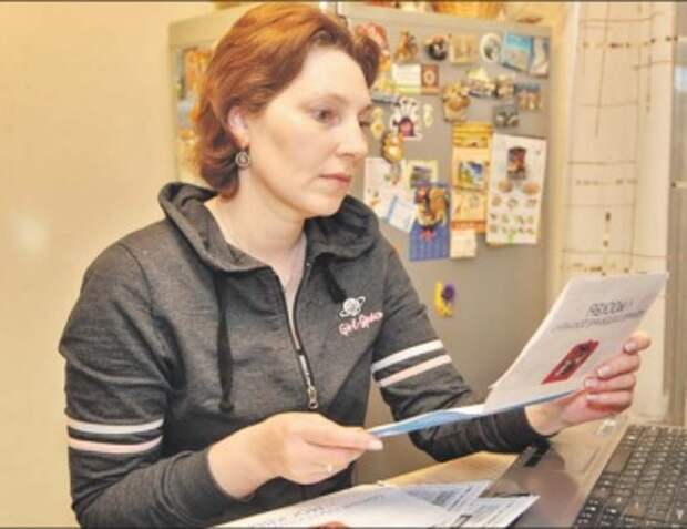Жители дома на Полярной обнаружили в почтовом ящике липовые квитанции