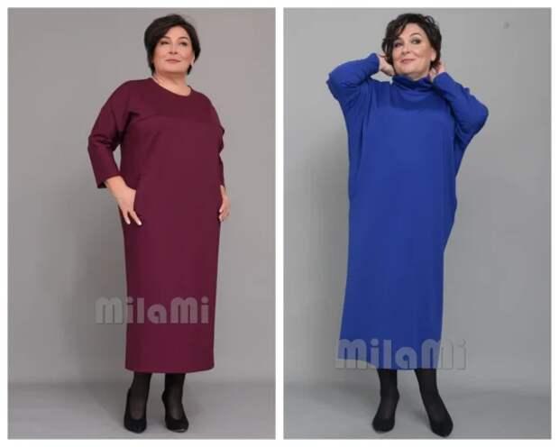 Фото 3, 4 - автор одежды MilaMi -  Мила Михайлова.