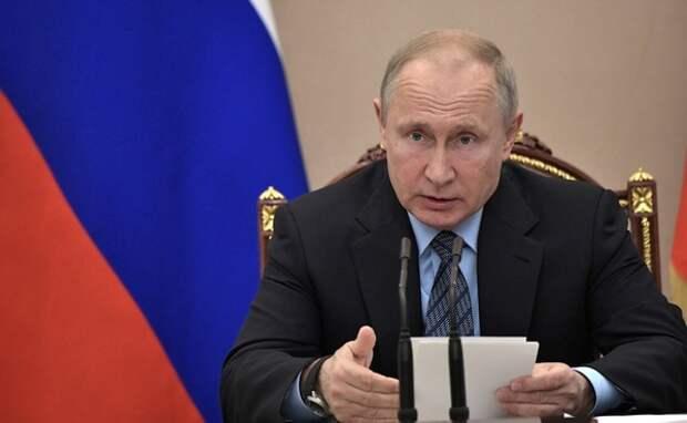 Американский журнал «The National Interest» опубликовал статью Путина о Второй Мировой войне