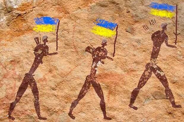 Древние Укры и угры