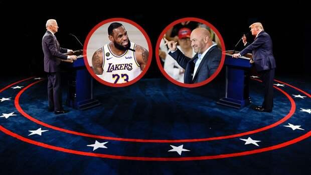 Как американские звезды спорта агитировали за Трампа и Байдена. Кто за кого собирается голосовать