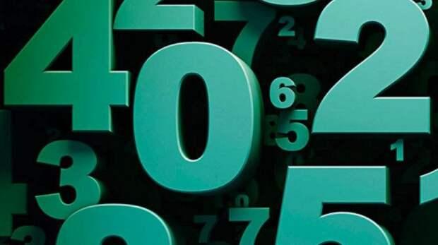 Нумерологический расчет: есть ли у вас кармический долг?