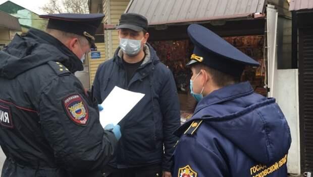 Более 2 тыс протоколов оформили за нарушение режима самоизоляции в Подмосковье
