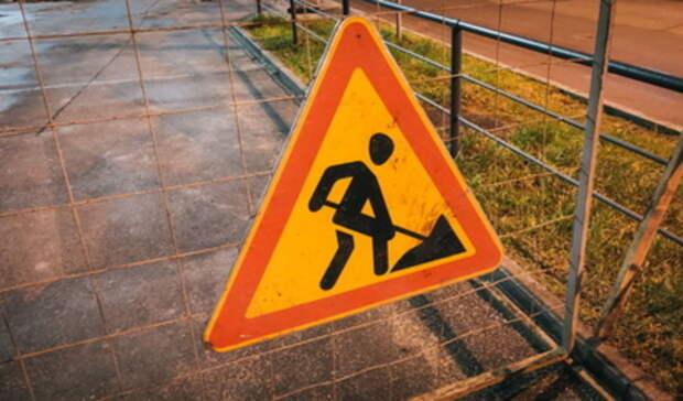 Отремонтируют 14 участков: вНижнем Тагиле определен список дорог для нацпроекта БКАД