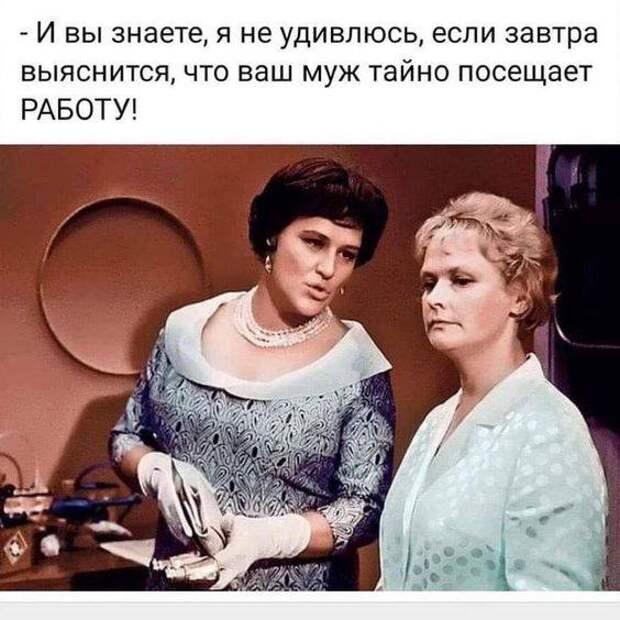 Самая страшная работа - это быть домохозяйкой!...