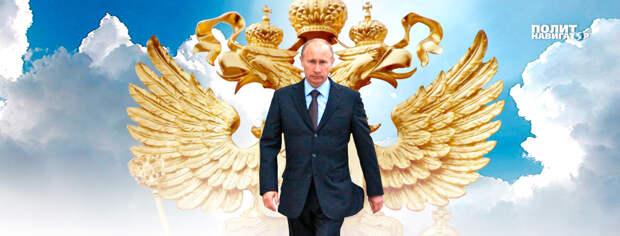 Русофобствующие канадцы жалеют, что Путин не президент США
