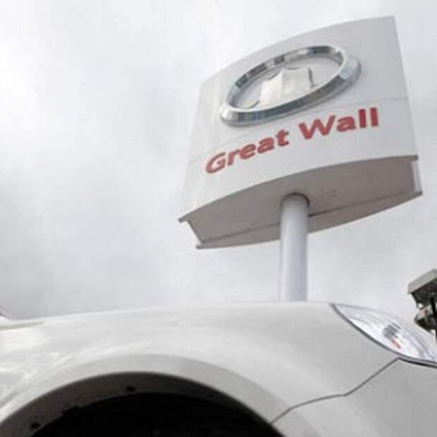 Китайский Great Wall построит автозавод в Тульской области