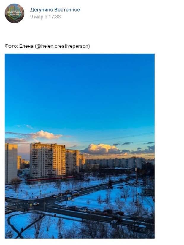 Фото дня: солнце украсило улицу 800-летия Москвы