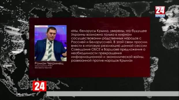 Будущее Украины возможно только в мирном сосуществовании родственных народов с Россией и Белоруссией