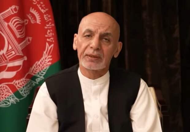 Покинувший Афганистан президент Гани назвал ложью слухи о краже миллионов из казны страны
