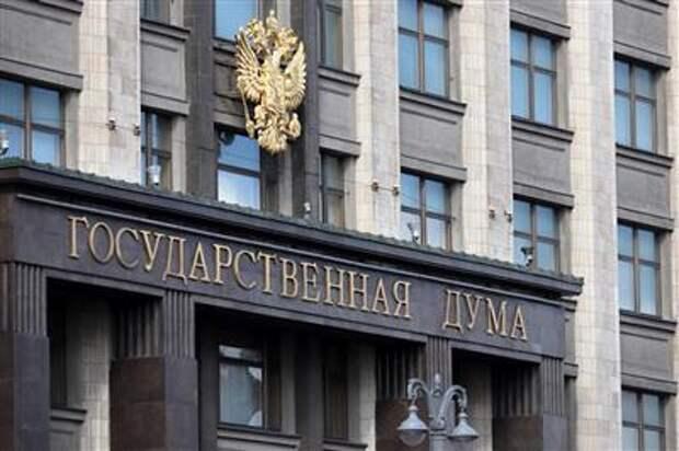 Комитет ГД одобрил запрет продаж неопытным инвесторам сложных продуктов до 1 апреля 2022 года