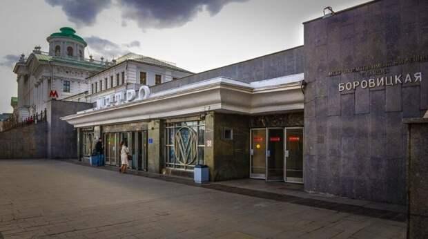 Вход в наземный вестибюль станции метро «Боровицкая»