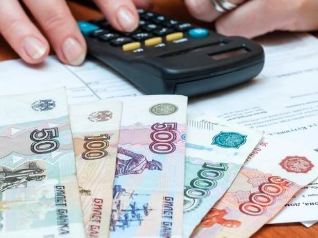 Экономист предсказал кредитный кризис в наступившем году