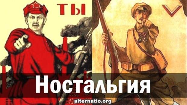 Ностальгия. Ростислав Ищенко