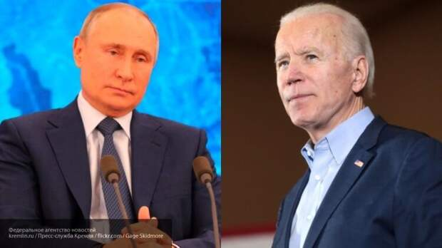 Таролог Абравитова рассказала, как Байден заплатит за хамство в адрес Путина
